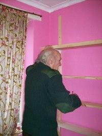 Grandadlast