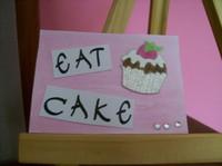Eatcakeatc